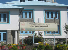 Chiliyanaula KMVN Tourist Rest House, Almora