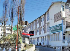 KMVN Tourist Rest House, Almora