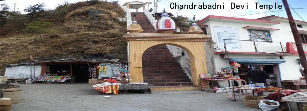 Chandrabadni Temple